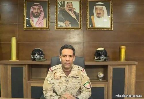 التحالف: هناك تصعيد من قبل الميليشيات الحوثية على المملكة.. ومطار صنعاء نقطةً لإطلاق الصواريخ الباليستية