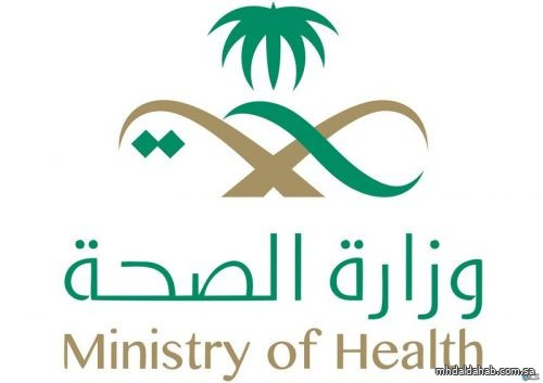 """""""الصحة"""": نُحذر من التهاون في تطبيق الإجراءات الاحترازية ونؤكد على استمرار التقيد بها"""