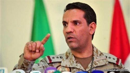 """""""التحالف"""": اعتراض طائرة دون طيار مفخخة بالأجواء اليمنية أطلقتها المليشيا الحوثية تجاه المملكة"""