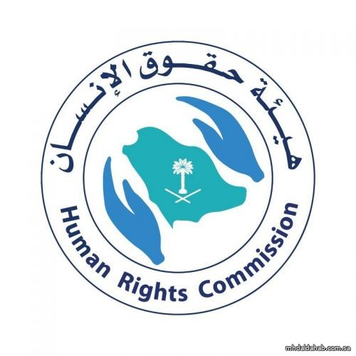 """""""هيئة حقوق الإنسان"""" تشارك في الملتقى العربي لخبراء المسؤولية الاجتماعية"""