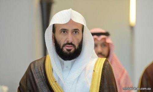 وزير العدل يوجه برفع الإيقاف عن صك عقاري لاستناده على مخطط تنظيمي