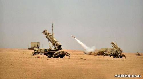 """""""التحالف"""": اعتراض وتدمير طائرة مسيرة مفخخة أطلقها الحوثيون باتجاه خميس مشيط"""