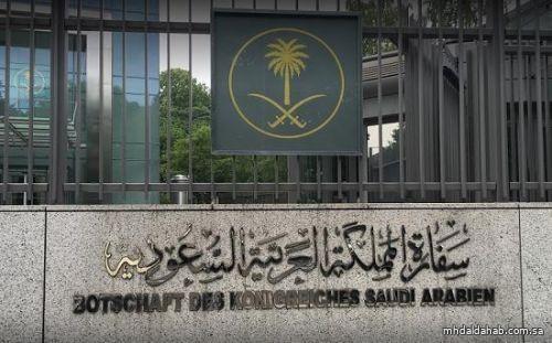جنوب إفريقيا تفتح أبوابها لدخول السعوديين بتأشيرة من المطار مدتها 3 أشهر.. وتستثني 3 فئات