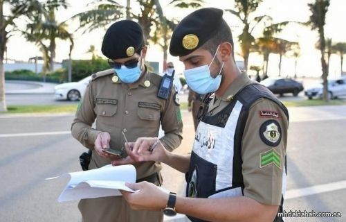 """""""الداخلية"""" تكشف عن تسجيل 25.6 ألف مخالفة للإجراءات الاحترازية لكورونا خلال أسبوع"""