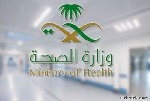 """""""الصحة"""": تسجيل 11 وفاة و1116 إصابة جديدة بفيروس """"كورونا"""" وشفاء 1129 حالة"""