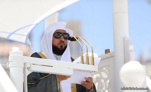 إمام الحرم: المداومة على الأعمال الصالحة وإن قلّت هو دأب الصالحين
