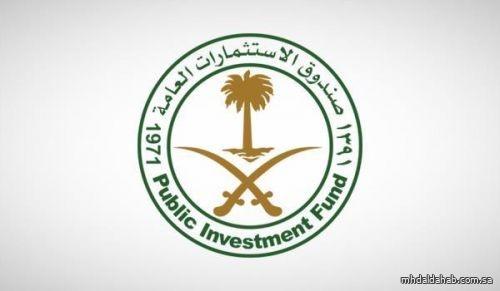 """""""صندوق الاستثمارات"""": اليوم آخر فرصة للتقدم لبرنامج تطوير الخريجين"""