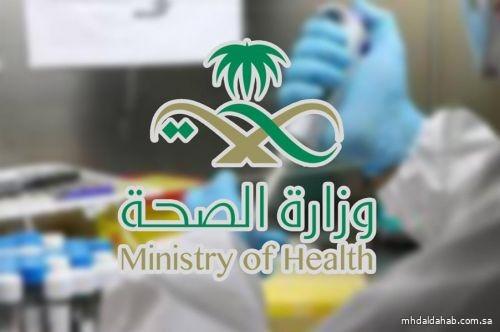 """""""الصحة"""": تسجيل 13 وفاة و837 إصابة جديدة بفيروس """"كورونا"""" وشفاء 1012حالة"""
