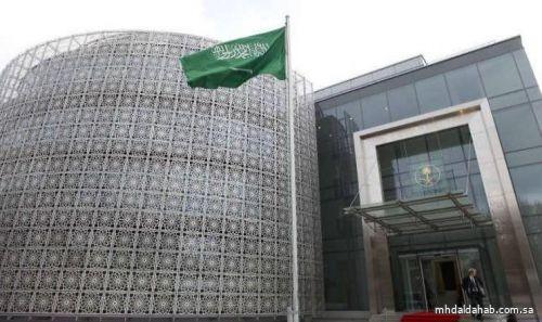 """""""سفارة المملكة في القاهرة"""" توضح للمواطنين متطلبات السفر إلى مصر"""