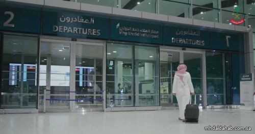 """مع اقتراب موعد سفر المواطنين.. """"أمن الدولة"""" توضح مهام المباحث العامة في أمن المطارات"""
