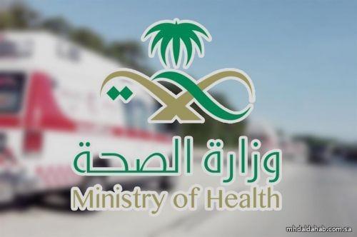 """""""الصحة"""": تسجيل 15 وفاة و825 إصابة جديدة بفيروس """"كورونا"""" وشفاء 1028 حالة"""