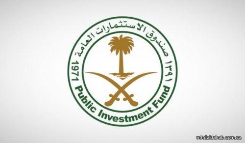 صندوق الاستثمارات العامة يحذر من عمليات احتيال تتم بانتحال اسمه