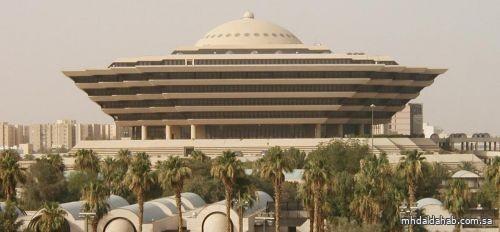 """""""الداخلية"""": تنفيذ حكم القـِتل قصاصاً في مواطن قتَل آخر طعناً بسكيِن في الطائف"""