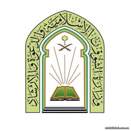 إغلاق 9 مساجد مؤقتاً في 6 مناطق وإعادة فتح 13