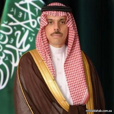 نيابةً عن ولي العهد.. وزير الخارجية يرأس وفد المملكة المشارك في مؤتمر باريس لدعم السودان