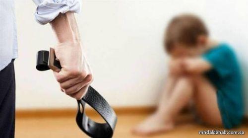 """""""العنف الأسري"""" يتفاعل مع حالة طفل تعرّض للتعنيف من قِبل أسرته"""