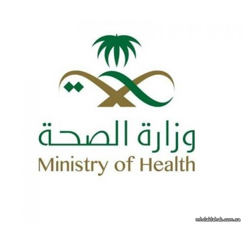 """الصحة تؤكد إمكانية أخذ جرعتين من لقاحين مختلفين لـ """"كورونا"""""""