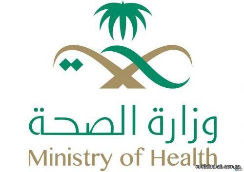 """""""الصحة"""" تُحذر من التهاون في تطبيق الإجراءات الاحترازية"""