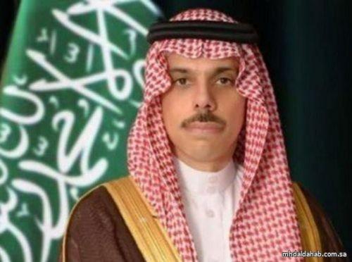 """""""وزير الخارجية"""" يؤكد دعم وحرص المملكة على أمن واستقرار تونس"""