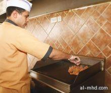 إلزام المطاعم بإعداد الوجبات أمام الزبائن