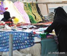 أمانة الرياض تُعد برنامجاً لإنشاء مباسط نسائية (محدث)