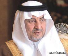 خالد الفيصل يوجه بتفعيل الاستفادة من المشاريع الاقتصادية لأهالي رابغ والطائف (محدث)