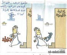 """كاريكاتير """"الوطن"""" في بلدية القريات"""