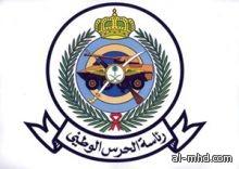 الحرس الوطني يعلن عن فتح باب التجنيد للقطاع الغربي غداً