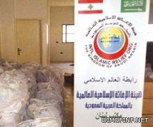 سلال غذائية لـ 1600 أسرة سورية لاجئة في لبنان