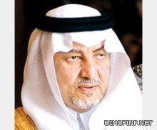 100 خطيب وإمام في منطقة مكة يناقشون تفعيل دور المسجد وخطبة الجمعة في بناء الإنسان السعودي