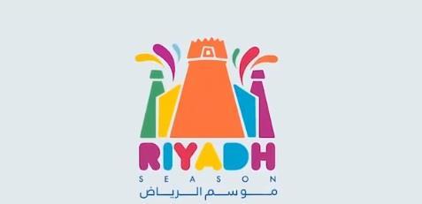 مئات الفعاليات بالتفاصيل والأماكن.. تعرّف على كل ما سيشهده موسم الرياض خلال أكثر من شهرين