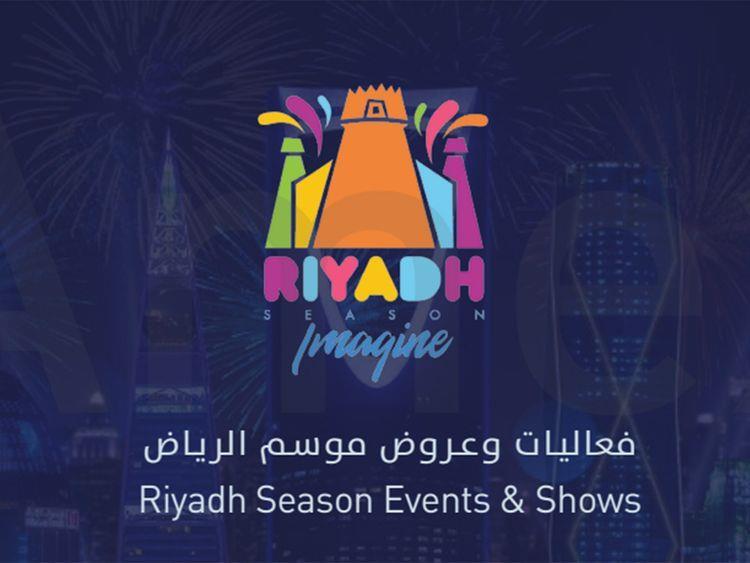 موسم الرياض ينطلق اليوم.. وهذه أبرز فعاليات الأسبوع الأول