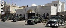 محكمة يمنية تبرئ خمسة سعوديين من تهمة الإرهاب