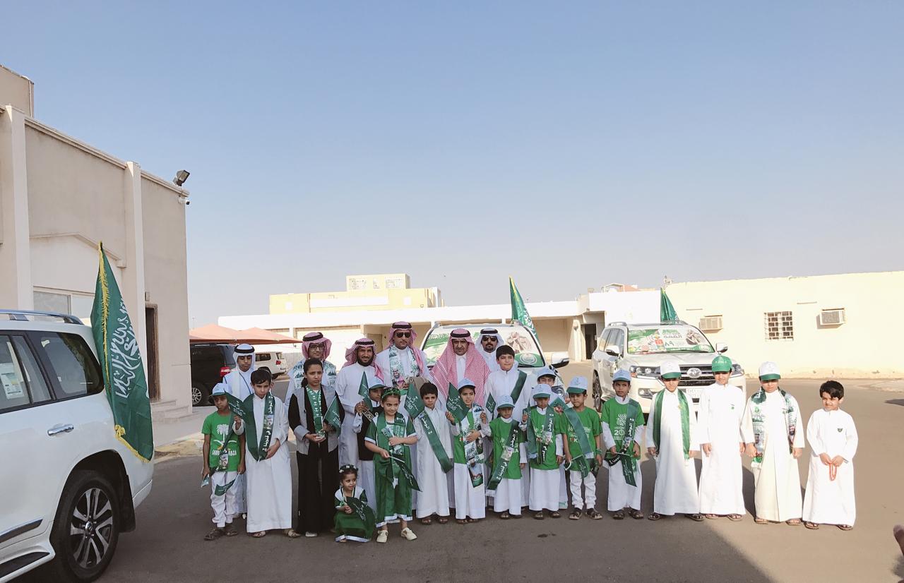 محافظة المهد تحتفل باليوم الوطني التاسع والثمانون