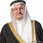 وزير التعليم يؤكد التزام المملكة بتعليم مستمر لتحقيق التنمية المستدامة