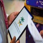 """""""الزكاة"""": إطلاق ثلاث خدمات لسداد المستحقات بالتقسيط"""