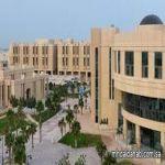 فتح باب التقديم للدبلومات العليا في الإعلام بجامعة الإمام محمد بن سعود.. وهذه قيمة الرسوم