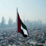 الإمارات تجري تغييرات وزارية تشمل وزيراً جديداً للمالية ووزيرة للبيئة